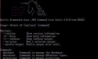 ".net core 2.0 dbfirst 报 dotnet ef 未找到与命令""dotnet-ef""匹配的可执行文件的解决办法"