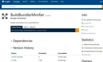 .net core site.min.js和css打包压缩工具BuildBundlerMinifier可用nuget搜索安装