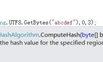 .net core mvc MD5加密方法MD5.Create().ComputeHash(byte[] buffer,int offset,int count)