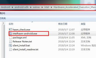 xamarin.android : Incompatible HAX module version 3,requires minimum version 4