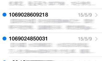 iphone 6 plus手机短信不显示姓名或通讯录名字,而只显示为手机号码的解决办法