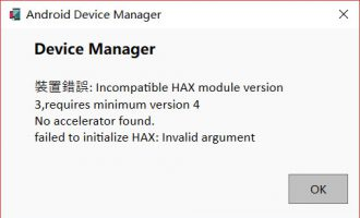 INCOMPATIBLE HAX MODULE VERSION 3,REQUIRES MINIMUM VERSION 4