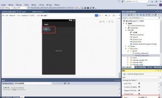 vs2017 xamarin.android designer设计器不显示中文汉字解决办法