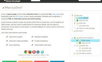 web网站页面中常用的tree插件收集整理