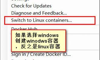 docker文件容器镜像windows 10存储在什么位置