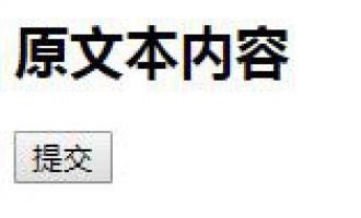 jquery ajax跨域访问实例jsonp