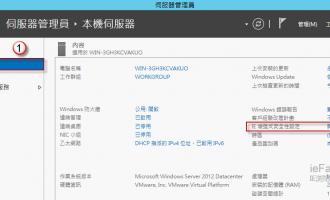 windows server 2016关闭IE增强安全模式方法