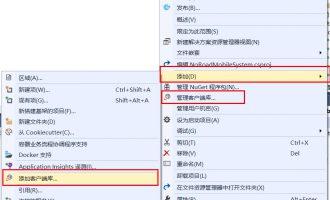 简单的ASP.NET CORE 2.2 app + Vue JS