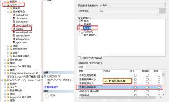 sql server 2012 现在指定用户访问自己固定的数据库,其它数据库不显示