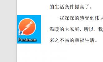 .net core 给pdf添加水印或公章图片